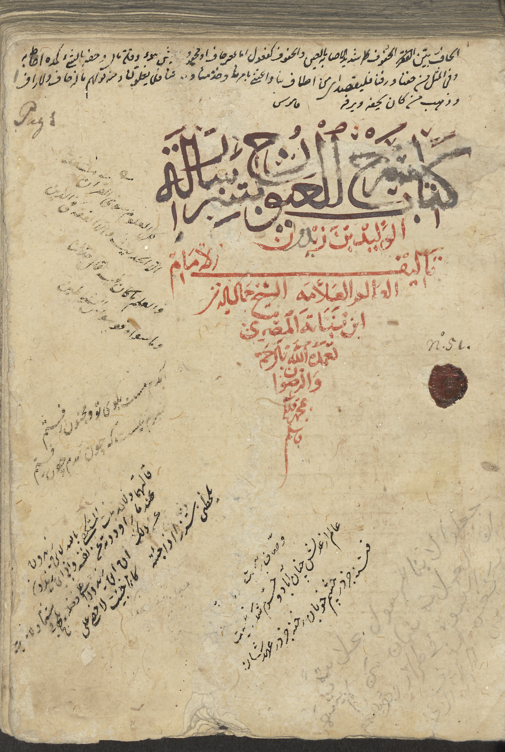 705 title page