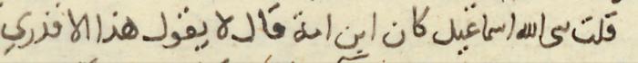 PW al Jahiz 817 Ismail