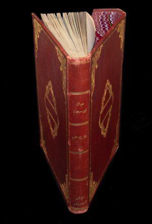 2 UBLOHS Or 14520 binding