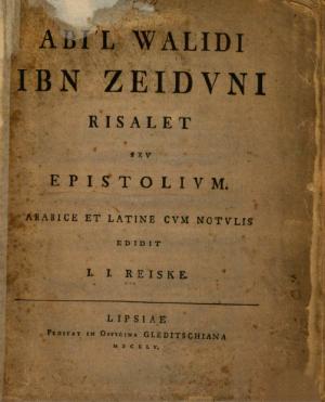 Reiske cover