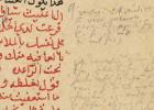 European readers of Arabic manuscripts