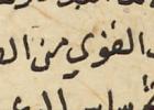 Manuscript variations and scribal errors