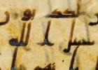 HIJAZI - Palaeography EXERCISE