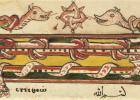 Perfect compilation (Coptic)