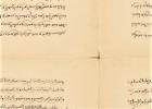 Imposition: writing on undivided quadrifolia