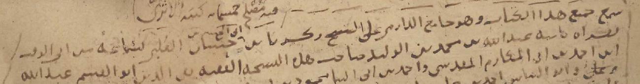 Al Samaa 6